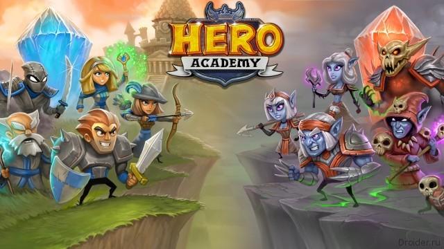 Hero-Academy