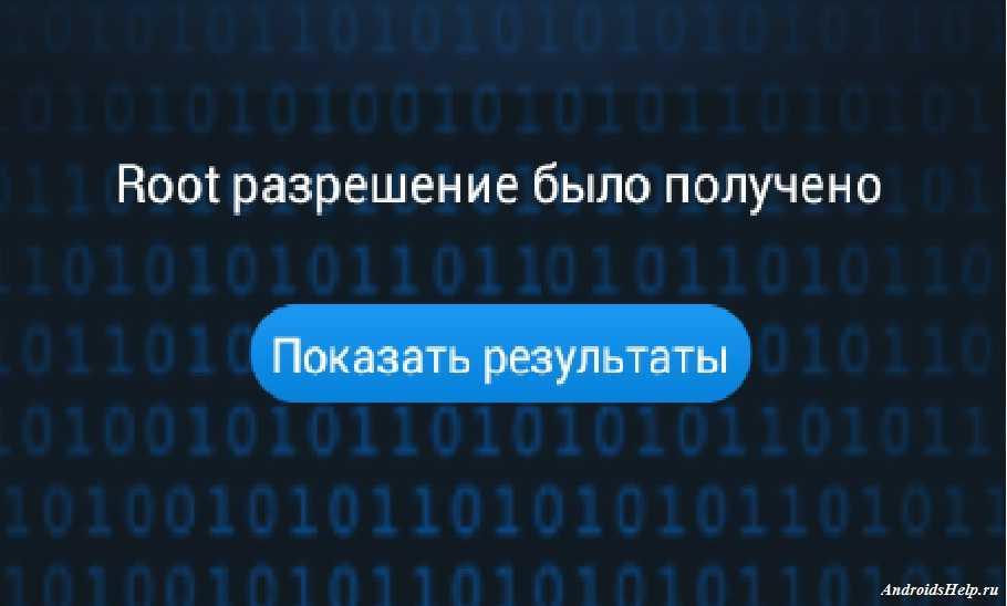 Baidu скачать на русском