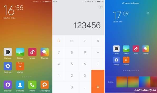 Xiaomi представила MIUI 6
