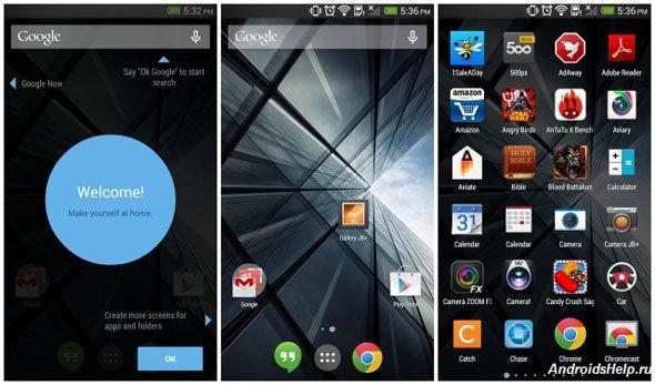 Google Старт стал доступен для всех устройств на Android 4.1 и выше