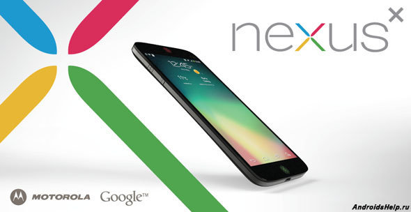 nexus-plus-6
