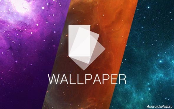 wallpaper-space