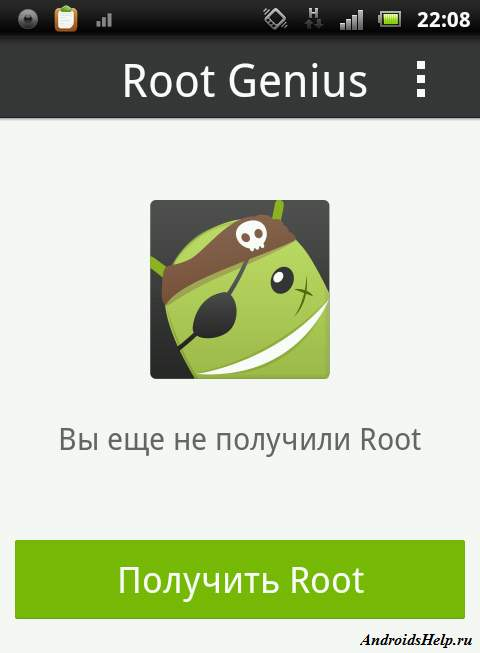Root_Genius_new