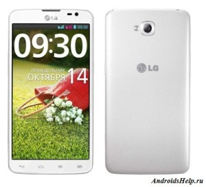 LG-G-Pro-Lite-1